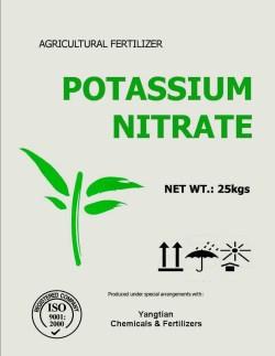 Small Of Potassium Nitrate Fertilizer
