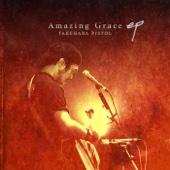 竹原ピストル - Amazing Grace ep アートワーク