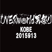 UVERworld - UVERworld KING'S PARADE at Kobe World Hall アートワーク