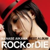 相川七瀬 - NANASE AIKAWA BEST ALBUM