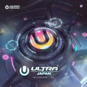 Various Artists - ULTRA MUSIC FESTIVAL JAPAN 2016 アートワーク