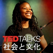 TED Conferences LLC - TEDTalks 社会と文化 アートワーク