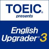 一般財団法人 国際ビジネスコミュニケーション協会 - TOEIC presents English Upgrader 3rd Series アートワーク