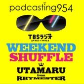 TBS RADIO 954kHz - ライムスター宇多丸のウィークエンド・シャッフル アートワーク