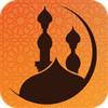 Alauldeen M. najaf - Ramazan (Ramadan) アートワーク