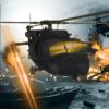 Carolina Vergara - A Battle Fast On Copter : Acceleration アートワーク