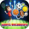 Chatchai Nilahoot - 子供のためのスポーツボキャブラリー アートワーク