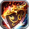 Li jun - Fire anger アートワーク