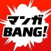 【解決】マンガBANG!アプリが起動しない/見つからないバグ不具合障害の対処設定方法 512x512bb