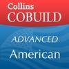 コウビルド英英辞典(米語版)- Collins COBUILD Advanced Dictionary of American English