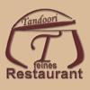 app smart GmbH - Restaurant Tandoori アートワーク