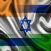Patrick Arouette - India Israel Phrases Hindi Hebrew Audio アートワーク