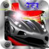 Yeisela Ordonez Vaquiro - A Speed Race Amazing - Game Urban Car アートワーク