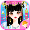 YALI LIU - 穿越之浴雪王妃 - 古装养成类,经典女生换装小游戏免费 アートワーク