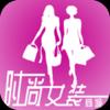 wang nan - 时尚女装商城 アートワーク