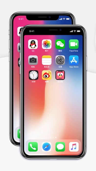 Notch Cut on the App Store