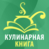 Steam Distributor LTD - Рецепты - кулинарная книга アートワーク