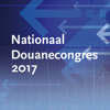 EventOPlanner - Nationaal Douanecongres 2017 アートワーク