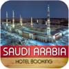 Koong Pit Wan - Saudi Arabia Hotel Search, Compare Deals & Book With Discount アートワーク