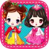 Le Zhao - 闺蜜小时代 - 明星姐妹换装物语,儿童教育女生游戏大全 アートワーク
