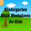 SentientIT Software Solution - Kindergarten Math Worksheets for Kids アートワーク