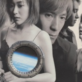 globe - CRUISE RECORD 1995-2000 アートワーク