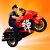 Tom madrid - MotorBike Stunt Simulator アートワーク