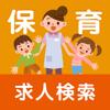 Noboru Yamaji - 保育士求人 保育士・幼稚園教諭 就職・転職の求人検索アプリ アートワーク