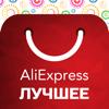 Alexey Beschetnikov - Лучшее с AliExpress, товары с Китая アートワーク