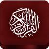 Arabian Advanced Systems - The Easy Quran アートワーク