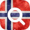 InSili.co - English-Norwegian Bilingual Dictionary アートワーク