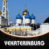 K GOUSIYA BANU - Yekaterinburg Travel Guide アートワーク