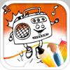 Deniz Unay - Music Coloring Book アートワーク