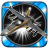 Yeisela Ordonez Vaquiro - A Gunship Flight - Combat Aircraft Simulated アートワーク