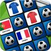 PLAYTOUCH - 欧州サッカージャージークイズ アートワーク
