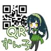 Junpei Yoshida - 東北ずん子QR アートワーク
