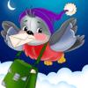 Yeisela Ordonez Vaquiro - A Messenger Bird アートワーク