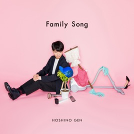 Family Song   EP by Gen Hoshino on iTunes Family Song   EP Gen Hoshino