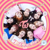 TWICE - TWICEcoaster:LANE1 アートワーク