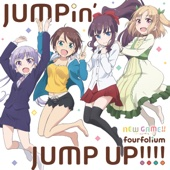 fourfolium - JUMPin' JUMP UP!!!! アートワーク