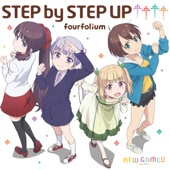 fourfolium - STEP by STEP UP↑↑↑↑ アートワーク
