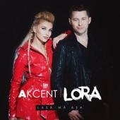 Lasa-Ma Asa (feat. Lora) - Single, Akcent