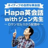 Jun Senesac: バイリンガル 英会話 & ビジネス英語 講師 - Hapa英会話 Podcast アートワーク