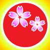 JP-BeNAS Corporation - Nagoya i weather_ アートワーク