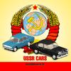 Vadim Abdrashitov - USSR Cars アートワーク