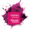 Sharjah Events - Sharjah Events アートワーク