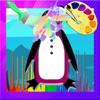 Supannee Visarut - Coloring For Kids Game Baby Einstein Version アートワーク