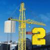 Tom Wang - Construction Simulator 2  PRO - 2017 アートワーク
