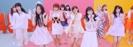 NMB48 - 恋を急げ/Team M アートワーク