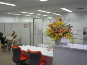 ISC鳥取留学センター Beeゼミナール 新西町校